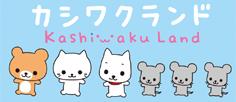 kashiwabana.jpg