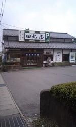 PA0_0016.JPG