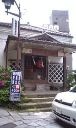 PA0_0037.JPG