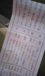 PA0_0048.JPG