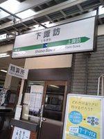 PA0_0099.JPG